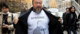 FILM: Ai Weiwei: Never Sorry