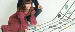 Close To You: Remembering The Carpenters: P.B.S. Documentary