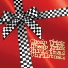 Cheap Trick: Christmas, Christmas